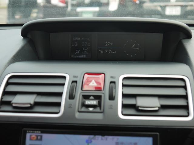 2.0iアイサイト プラウドエディション 4WD アイサイトVer3 ストラーダメモリーナビ フルセグ Bluetooth対応 バックカメラ アイドリングストップ オートエアコン オートライト 純正キセノン 純正LEDデイライト 車線逸脱警報(23枚目)