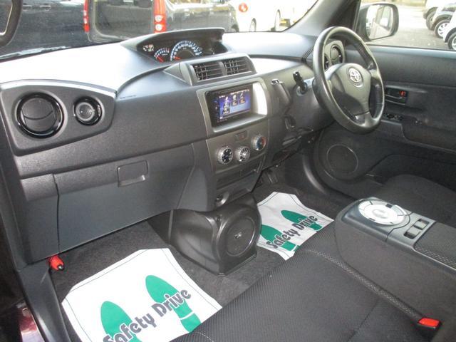 S エアロ-Gパッケージ  ワンオーナー車 社外スターター(10枚目)