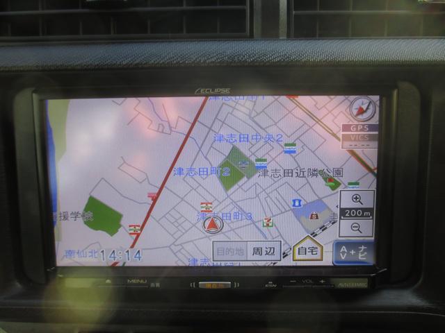 S 社外ナビゲーション ETC Fワイパーディアイサー(14枚目)