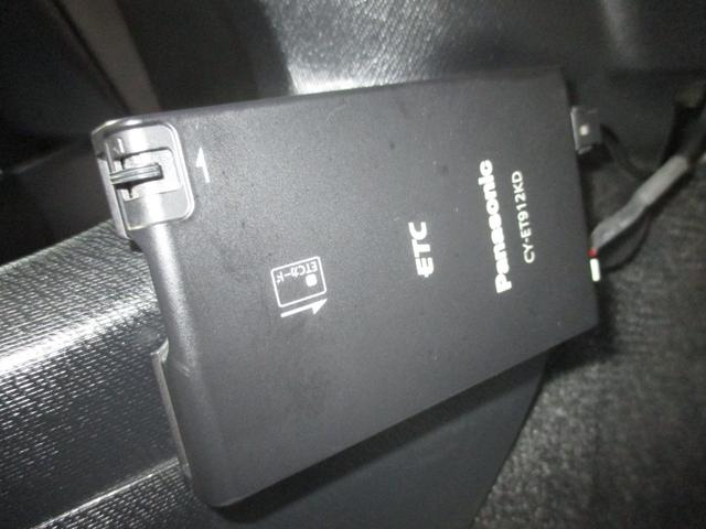 S 社外ナビゲーション ETC Fワイパーディアイサー(18枚目)