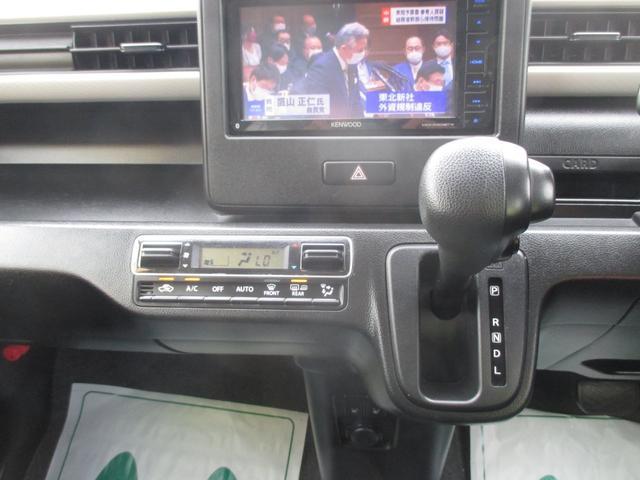 ハイブリッドFX 4WD ワンオーナー車 スズキセーフティパッケージ装着車 ヘッドアップディスプレイ ナビ地デジ バックカメラ シートヒーター 社外アルミホイール タイヤ新品装着済み(16枚目)