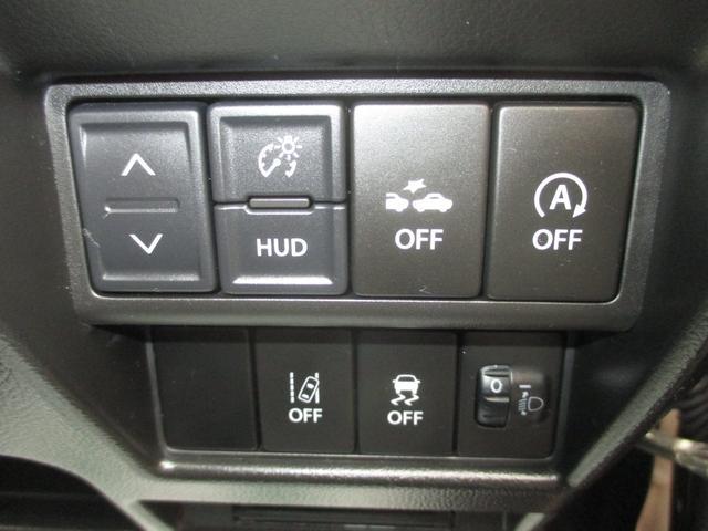 ハイブリッドFX 4WD ワンオーナー車 スズキセーフティパッケージ装着車 ヘッドアップディスプレイ ナビ地デジ バックカメラ シートヒーター 社外アルミホイール タイヤ新品装着済み(17枚目)
