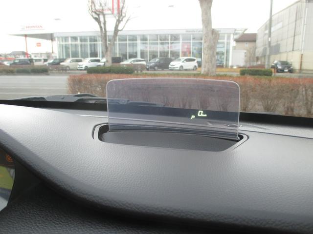 ハイブリッドFX 4WD ワンオーナー車 スズキセーフティパッケージ装着車 ヘッドアップディスプレイ ナビ地デジ バックカメラ シートヒーター 社外アルミホイール タイヤ新品装着済み(20枚目)