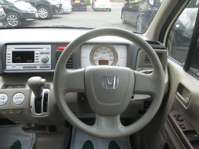 パステル HIDスペシャル 4WD車 純正ディスチャージライト フォグライト キーフリー 社外ETC純正CDプレイヤーバックカメラ 社外アルミホイール(14枚目)