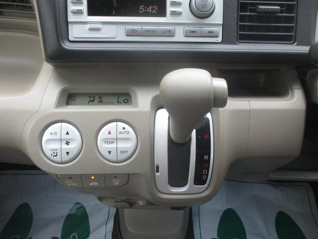 パステル HIDスペシャル 4WD車 純正ディスチャージライト フォグライト キーフリー 社外ETC純正CDプレイヤーバックカメラ 社外アルミホイール(17枚目)