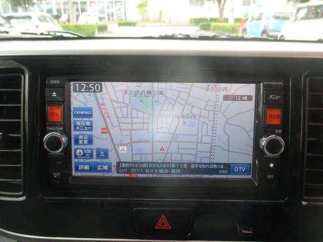 カスタムT インタークーラーターボ4WD 純正ナビゲーションシステム フルセグTVバックカメラ シートヒーター 両側パワースライドドア プッシュスタートエンジン 社外ETC 純正ディスチャージライト フォグランプ(15枚目)