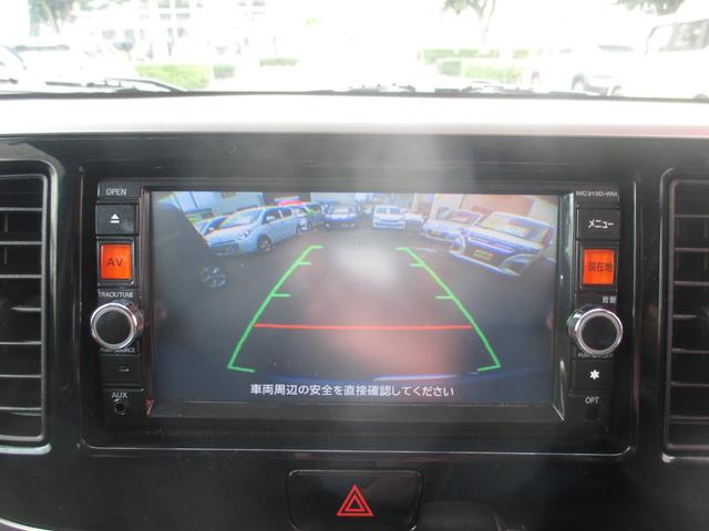 カスタムT インタークーラーターボ4WD 純正ナビゲーションシステム フルセグTVバックカメラ シートヒーター 両側パワースライドドア プッシュスタートエンジン 社外ETC 純正ディスチャージライト フォグランプ(16枚目)
