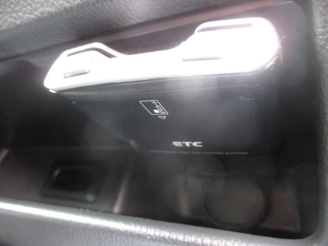 カスタムT インタークーラーターボ4WD 純正ナビゲーションシステム フルセグTVバックカメラ シートヒーター 両側パワースライドドア プッシュスタートエンジン 社外ETC 純正ディスチャージライト フォグランプ(21枚目)