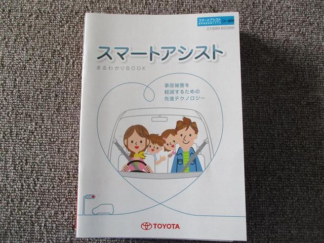 「トヨタ」「ピクシスエポック」「軽自動車」「岩手県」の中古車19