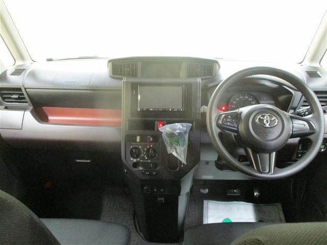 X S 4WD 寒冷地 衝突被害軽減システム メモリーナビ 電動スライドドア バックカメラ スマートキー アイドリングストップ ETC キーレス(3枚目)