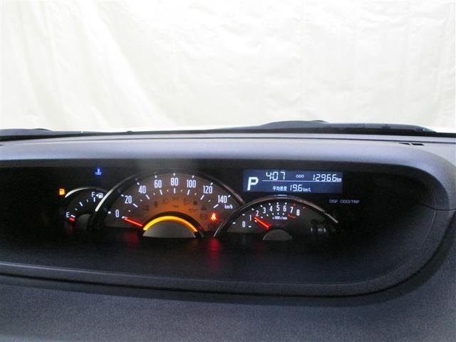 Gメイクアップリミテッド SAIII 衝突被害軽減システム メモリーナビ フルセグ 両側電動スライド LEDヘッドランプ アルミホイール バックカメラ ドラレコ スマートキー アイドリングストップ ETC キーレス ベンチシート(6枚目)