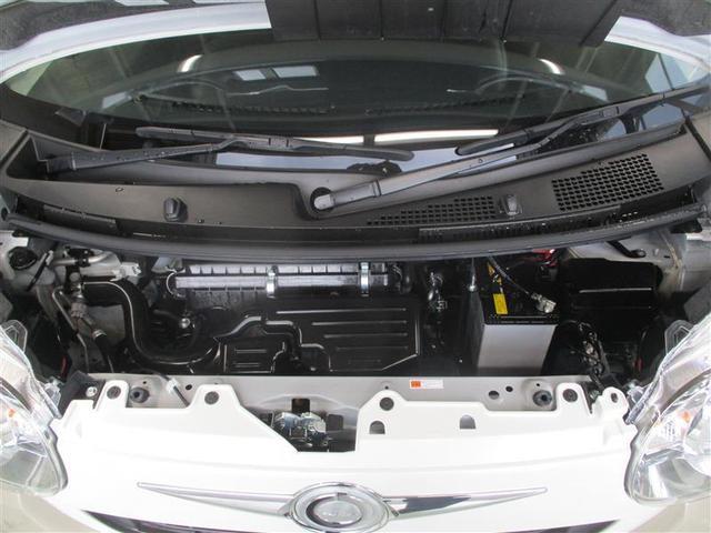 Gメイクアップリミテッド SAIII 衝突被害軽減システム メモリーナビ フルセグ 両側電動スライド LEDヘッドランプ アルミホイール バックカメラ ドラレコ スマートキー アイドリングストップ ETC キーレス ベンチシート(17枚目)