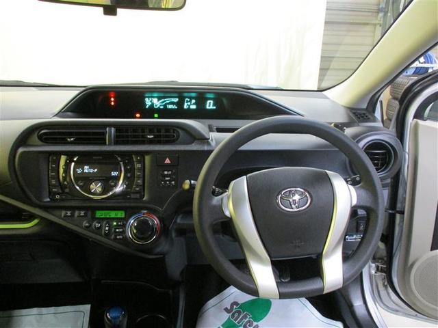 トヨタ アクア S プッシュスタート エンジンスターター