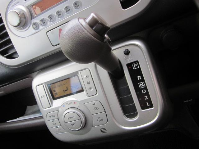 スズキ MRワゴン XSリミテッド 4WD 外エンスタ 全国対応1年保証