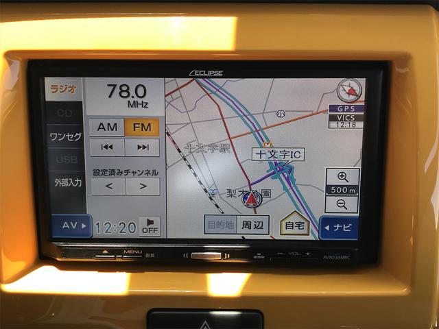 「スズキ」「ハスラー」「コンパクトカー」「秋田県」の中古車34