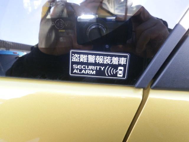 「スズキ」「クロスビー」「SUV・クロカン」「青森県」の中古車23