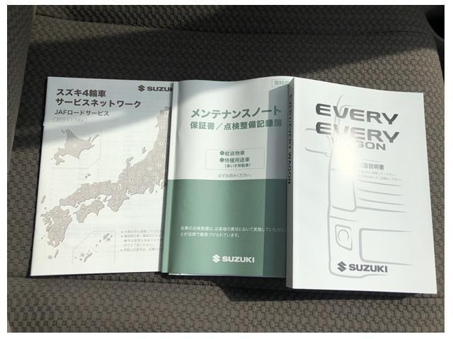 「スズキ」「エブリイ」「コンパクトカー」「青森県」の中古車9