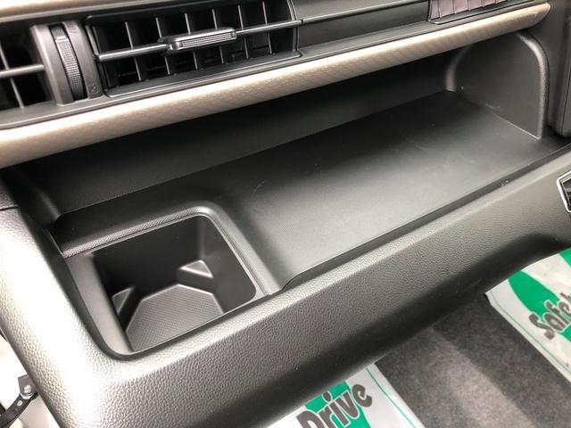 HYBRID FX 2型  4WD 衝突被害軽減S(20枚目)