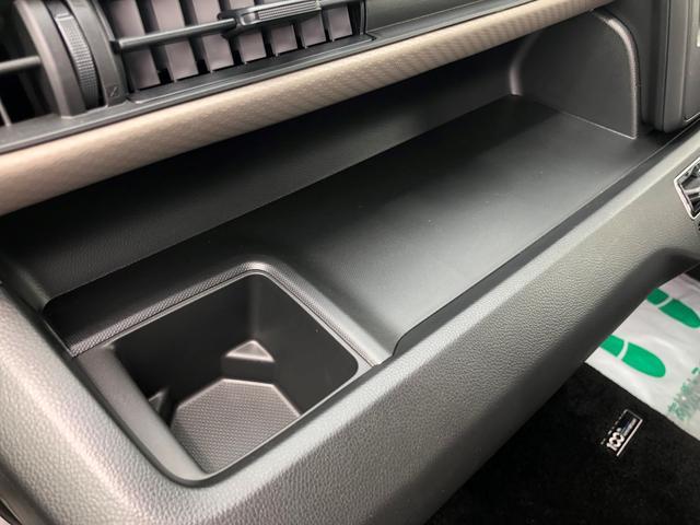 HYBRID FX 2型 4WD 衝突被害軽減ブレーキS(21枚目)