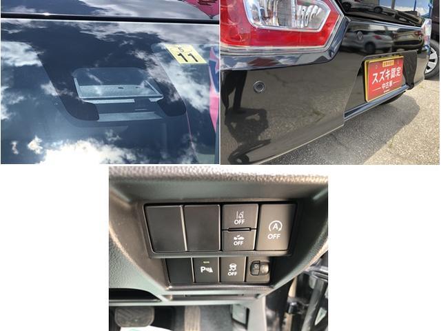 HYBRID FX 2型 4WD 衝突被害軽減ブレーキS(4枚目)