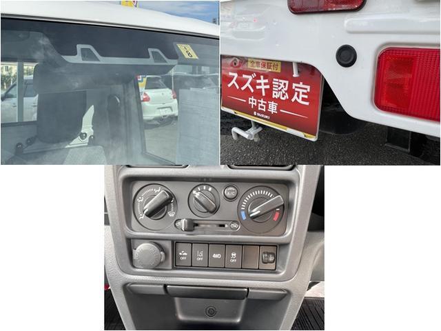 KCエアコンパワステ 4型 4WD 衝突被害軽減ブレーキS(4枚目)