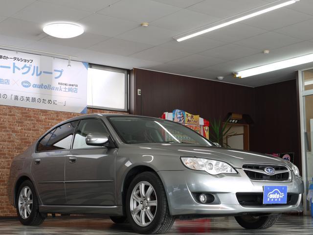 スバル レガシィB4 2.0i Bスポーツ 4WD 禁煙車