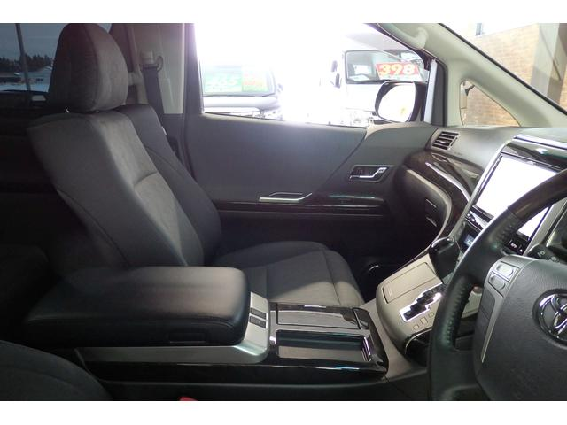 トヨタ ヴェルファイアハイブリッド ZR4WD グラムライズ18AWモデリスタエアロ ローダウン