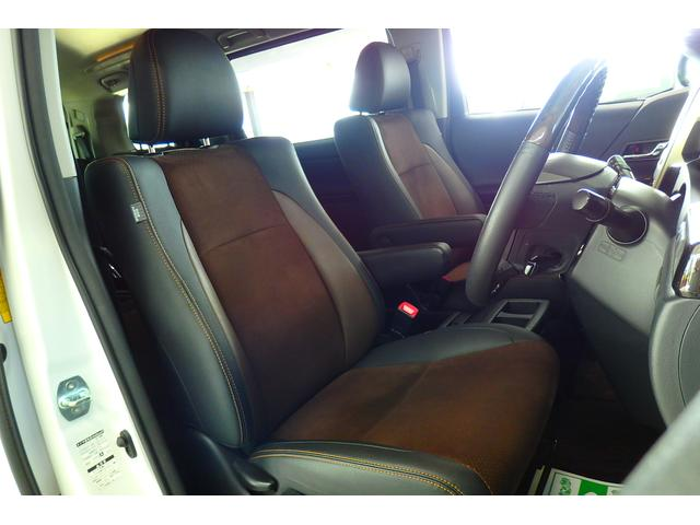 240S タイプゴールド切替4WD8型純正HDDナビフルセグ(7枚目)