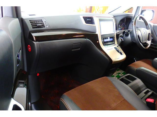240S タイプゴールド切替4WD8型純正HDDナビフルセグ(9枚目)