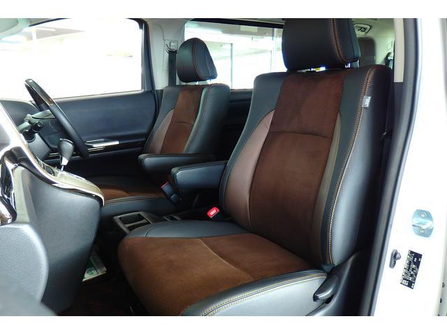 240S タイプゴールド切替4WD8型純正HDDナビフルセグ(10枚目)