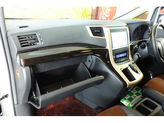 240S タイプゴールド切替4WD8型純正HDDナビフルセグ(12枚目)