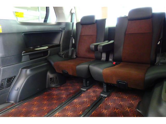240S タイプゴールド切替4WD8型純正HDDナビフルセグ(20枚目)