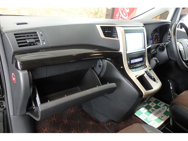 トヨタ アルファード 240S タイプゴールド 切替式4WD ワンオーナー禁煙車