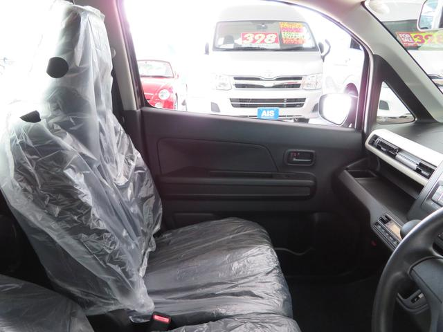 スズキ ワゴンR FX ハイブリッド4WD 届出済み未使用車
