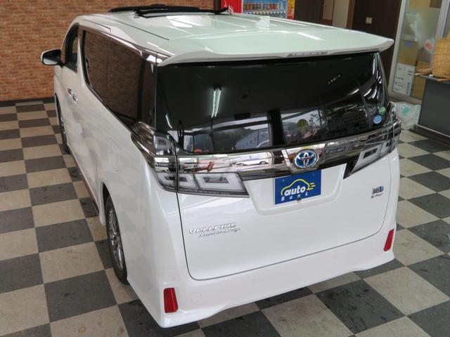 「トヨタ」「ヴェルファイア」「ミニバン・ワンボックス」「秋田県」の中古車59