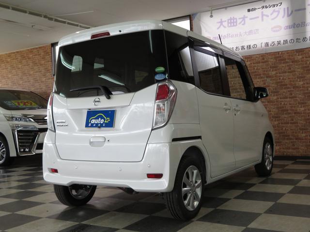 「日産」「デイズルークス」「コンパクトカー」「秋田県」の中古車2