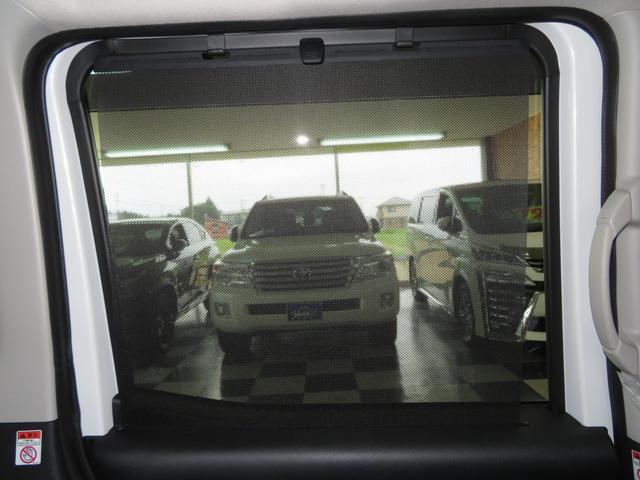 「日産」「デイズルークス」「コンパクトカー」「秋田県」の中古車33