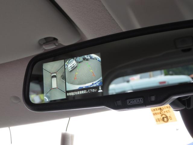 「日産」「デイズルークス」「コンパクトカー」「秋田県」の中古車41
