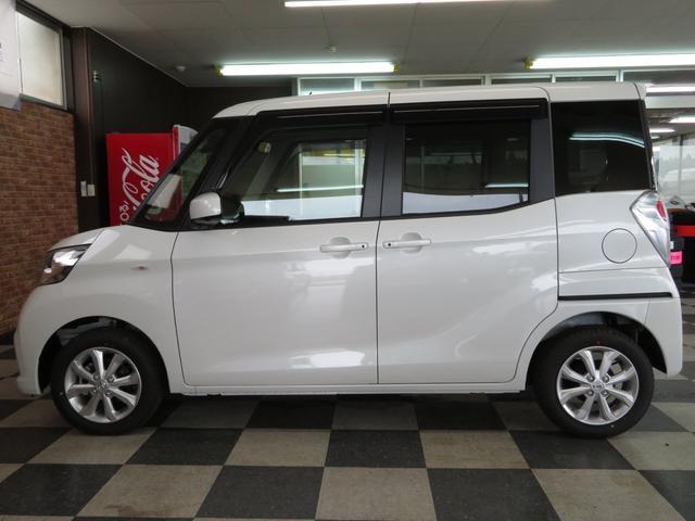 「日産」「デイズルークス」「コンパクトカー」「秋田県」の中古車59