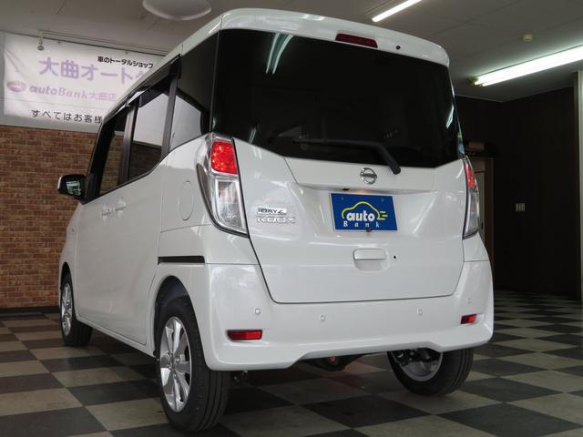 「日産」「デイズルークス」「コンパクトカー」「秋田県」の中古車69
