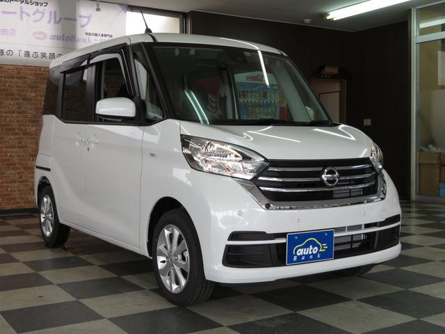 「日産」「デイズルークス」「コンパクトカー」「秋田県」の中古車78