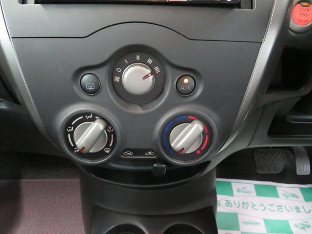 「日産」「ノート」「コンパクトカー」「秋田県」の中古車38
