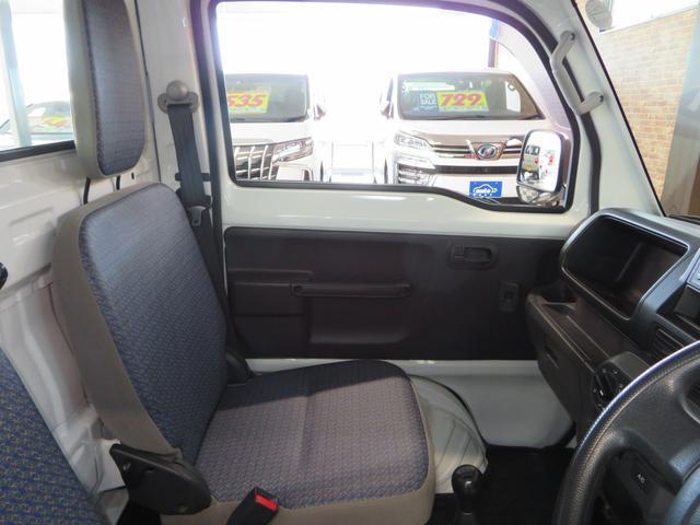 「ホンダ」「アクティトラック」「トラック」「秋田県」の中古車14