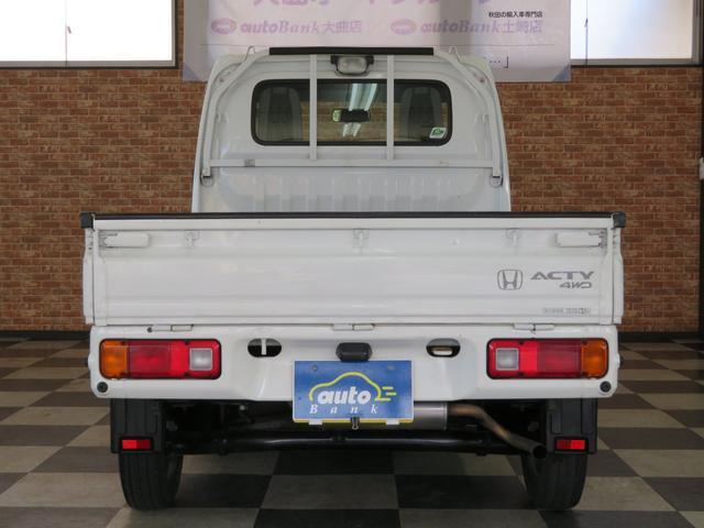 「ホンダ」「アクティトラック」「トラック」「秋田県」の中古車32