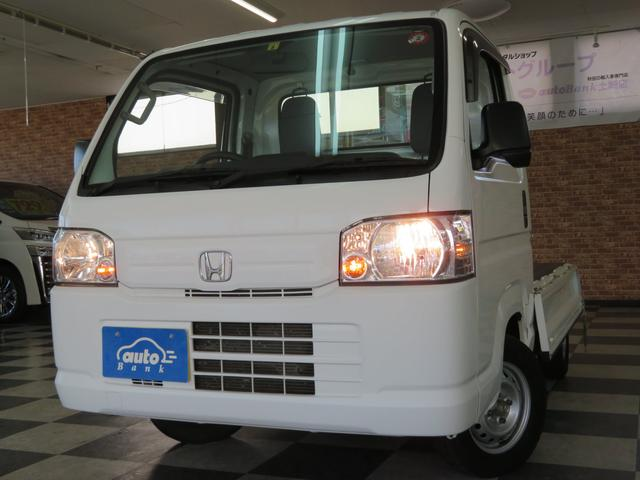 「ホンダ」「アクティトラック」「トラック」「秋田県」の中古車46