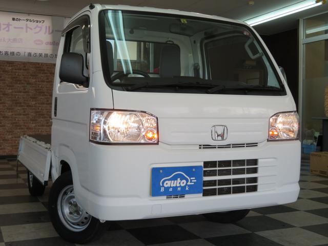 「ホンダ」「アクティトラック」「トラック」「秋田県」の中古車47