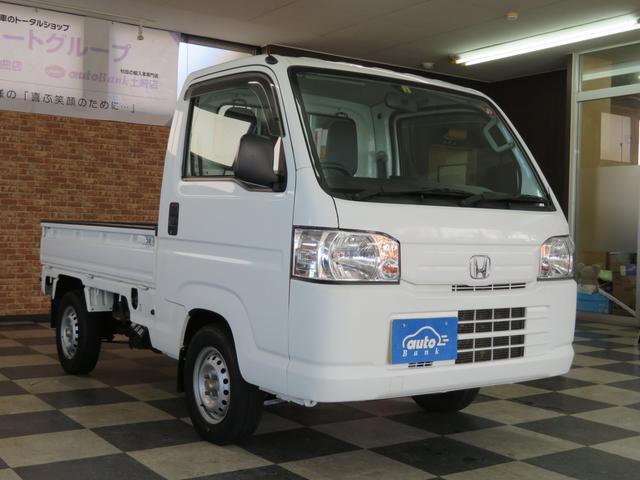 「ホンダ」「アクティトラック」「トラック」「秋田県」の中古車65