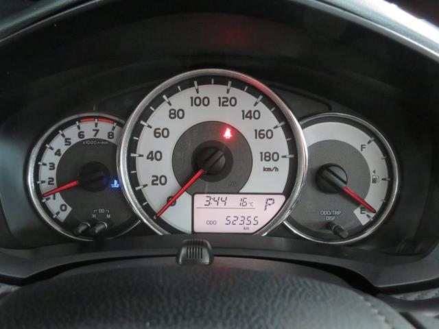 「トヨタ」「カローラフィールダー」「ステーションワゴン」「秋田県」の中古車76