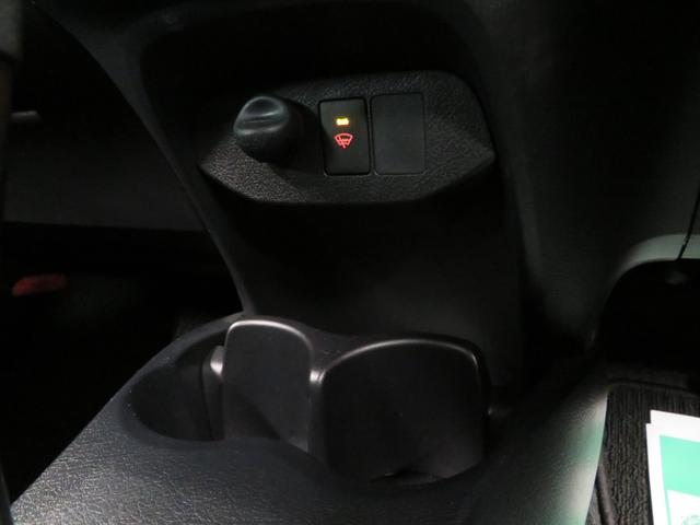 「トヨタ」「ヴィッツ」「コンパクトカー」「秋田県」の中古車35