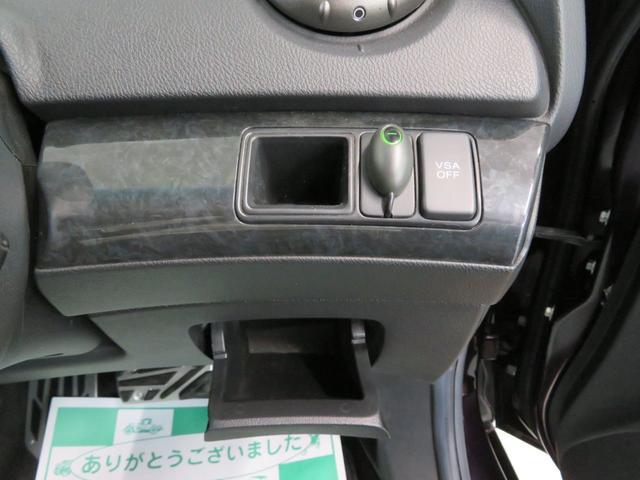 「ホンダ」「オデッセイ」「ミニバン・ワンボックス」「秋田県」の中古車37